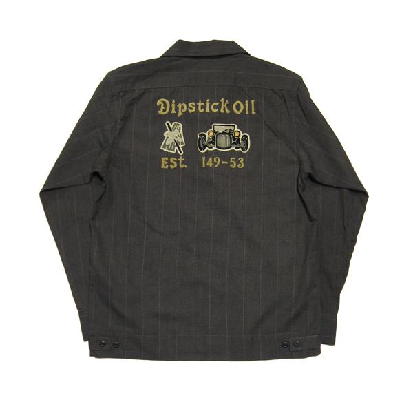 15-SH057-Dipstick-Oil-blk-beg-2.jpg