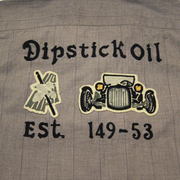 15-SH057-Dipstick-Oil-blk-nvy-4.jpg