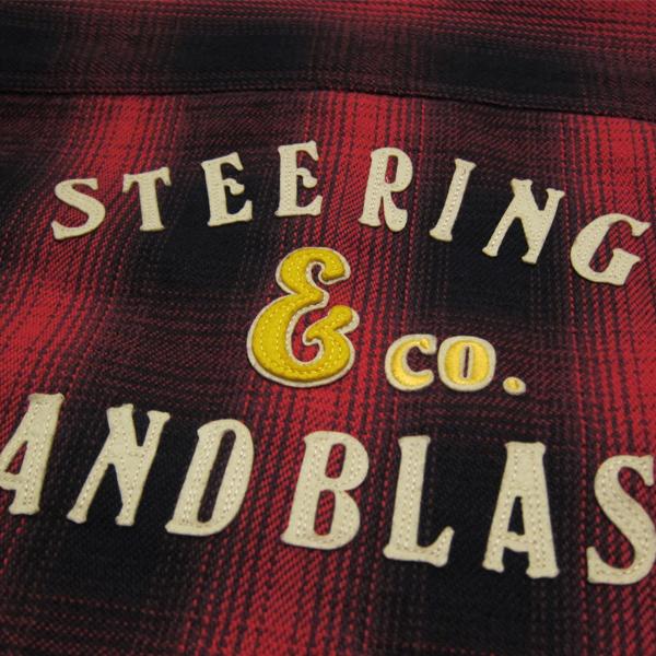 15-SH059-STEERING-SAND-BLAST-Co-rd-4.jpg