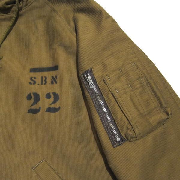 17BZ-072B BECKS TYPE N-2B Bill & Ruthie beige 4.jpg