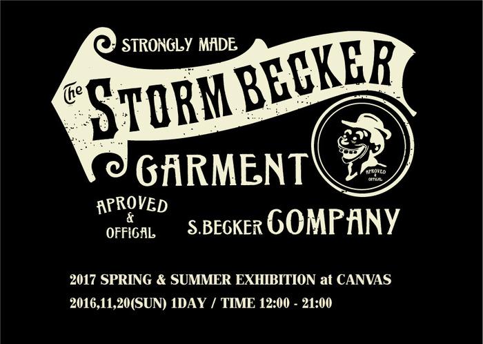 2017-STORMBECKER-SPSU-BLOG用.jpg