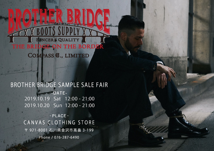 BB-SAMPLE-SALE-DATA-201910.jpg