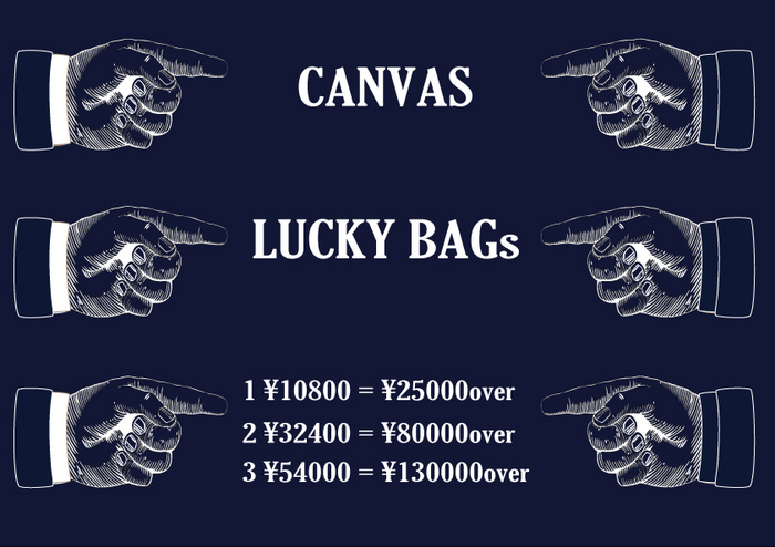 CANVAS-LUCKY-BAGS.jpg