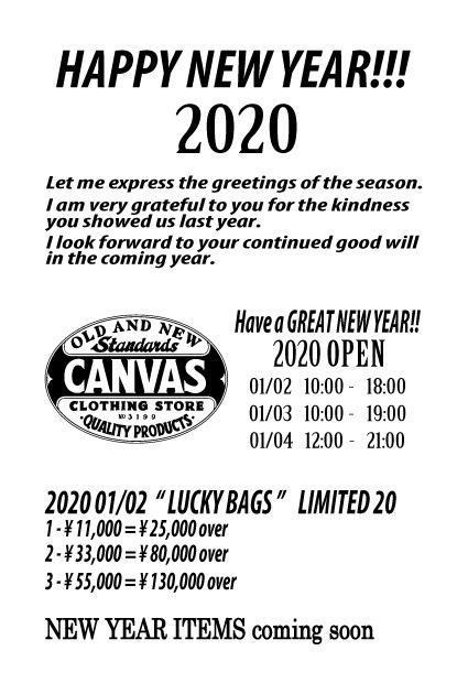 HNY-2020-DM.jpg