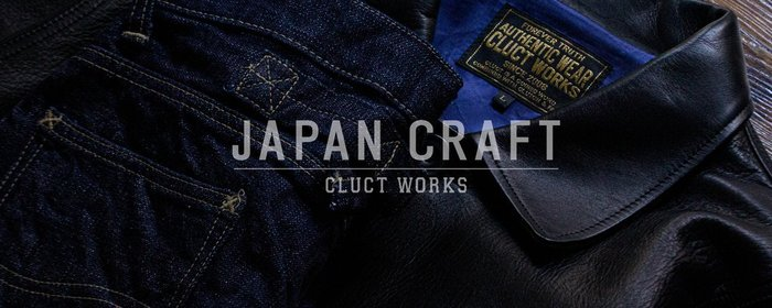 JAPAN-CRAFT_1024x1024.jpg