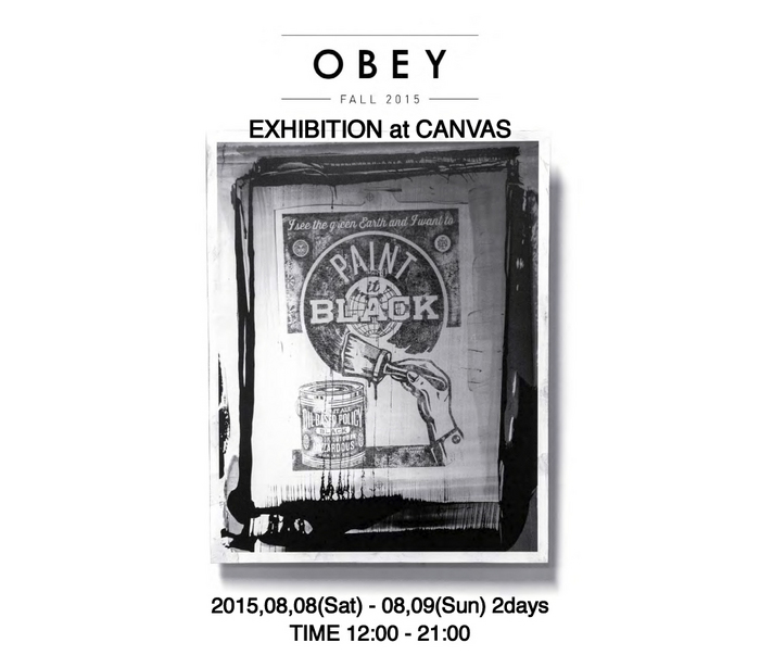 OBEY-FALL2015-EXHIBITION-1.jpg