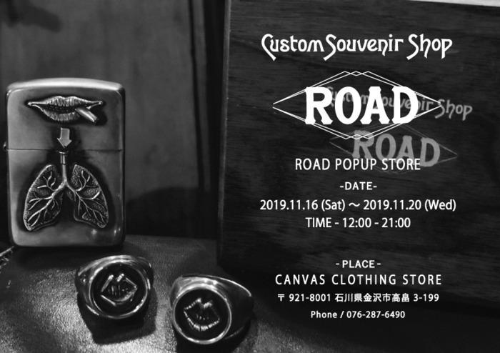 ROAD-POPUP-201911-WEB用 のコピー.jpg