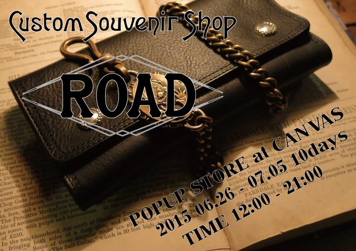 ROAD-POPUP-STORE-画像.jpg