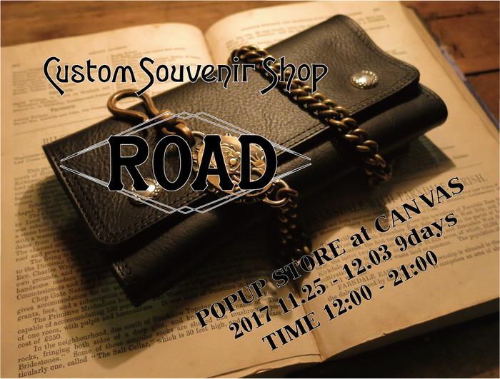 ROAD-POPUPE794BBE5838F201712E69C88-thumbnail2.jpg