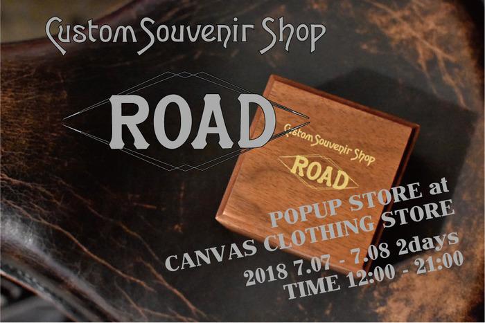ROAD-POPUP画像2018.jpg