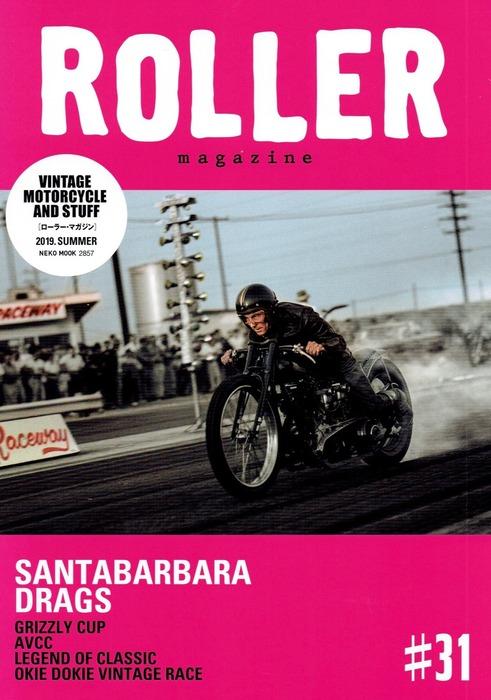 ROLLER 31.jpg
