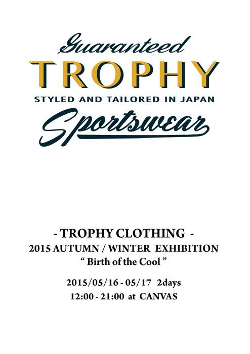 TROPHY-2015-AU-WIN-EXHI.jpg