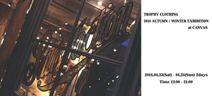 TROPHY-2016-A26W-EXHIBITION.jpg
