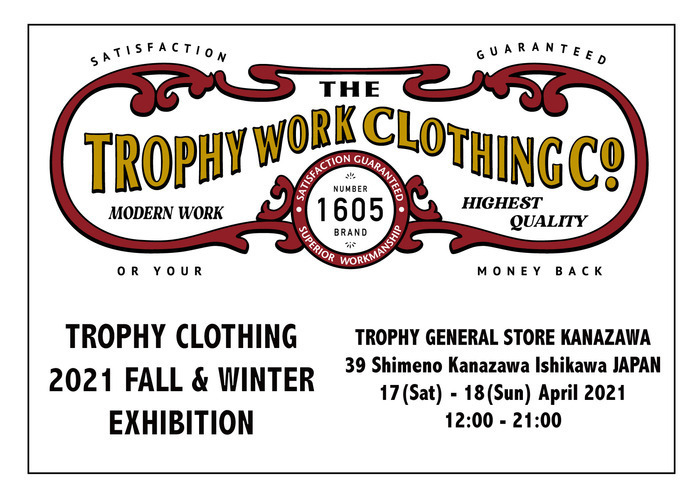 TROPHY-2021AW-EXHIBITION-SNS-BLOG2-thumbnail2.jpg