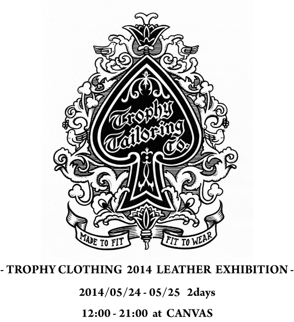 TROPHY-LEATHER-EXHIBITION.jpg