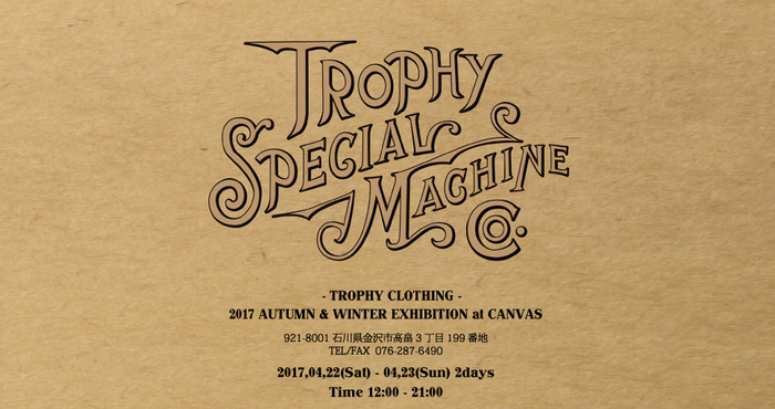 TROPHY2017A&W-EXHIBITION.jpg
