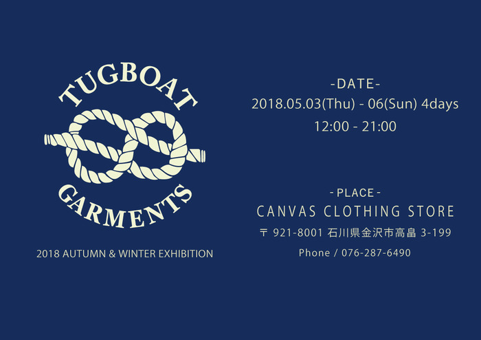 TUGBOAT2018AW-BLOG用.jpg