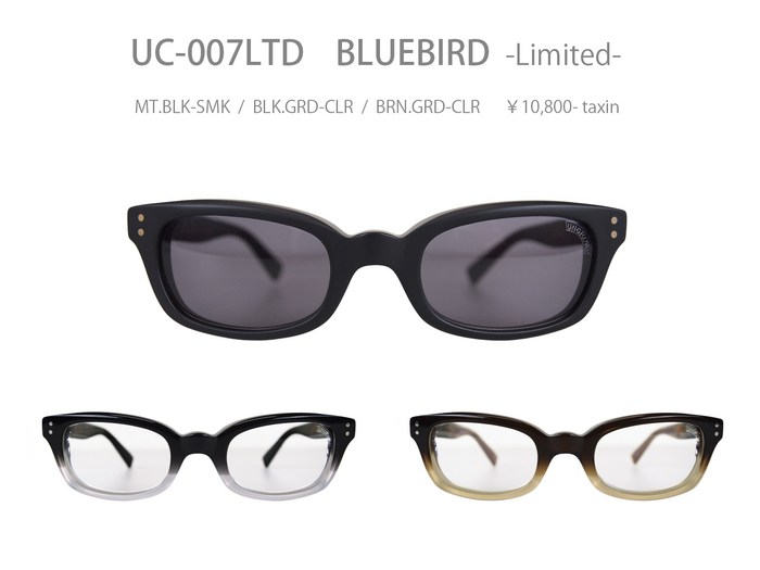 UC-007LTD_limited.jpg