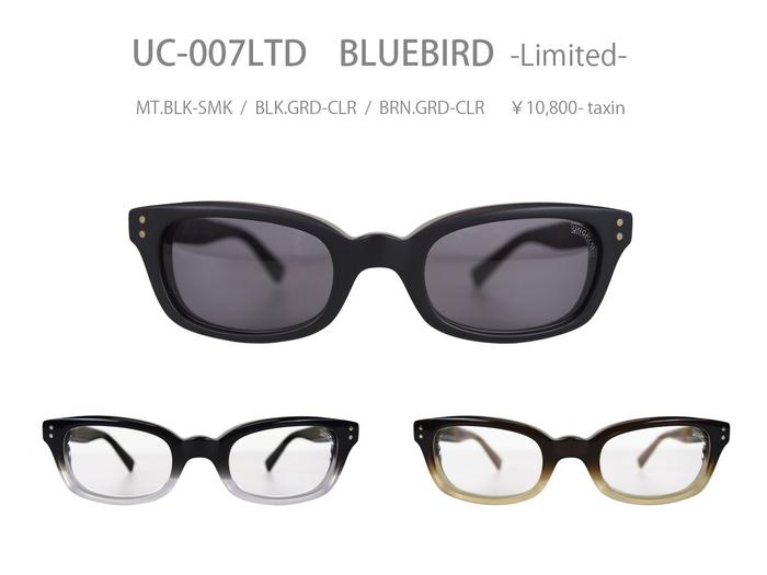UC-007LTD_limited.jpg