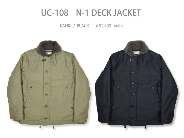 UC-108.jpg