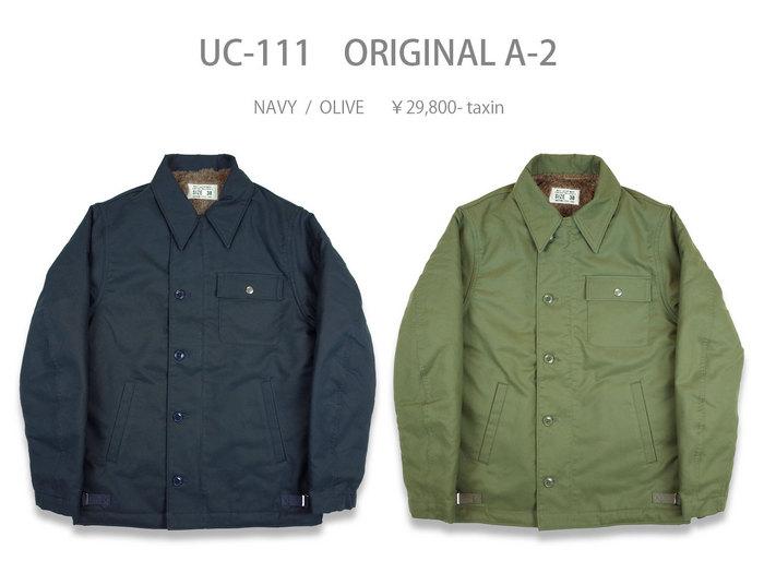 UC-111.jpg