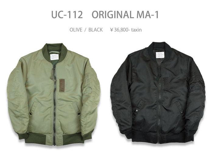 UC-112.jpg