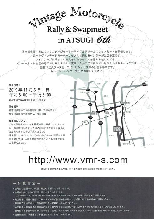 VMRS6 2.jpg
