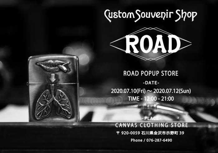 _ROAD-POPUP-202007-thumbnail2.jpg
