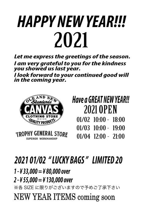 2021-HAPPY-NEW-TEAR.jpg